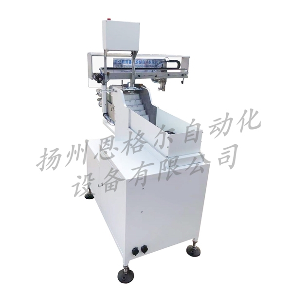 Wool planting machine (cross arm manipulator)